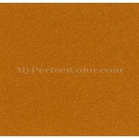 Benjamin Moore™ 62040 Copper Metallic Latex Glaze - Quart